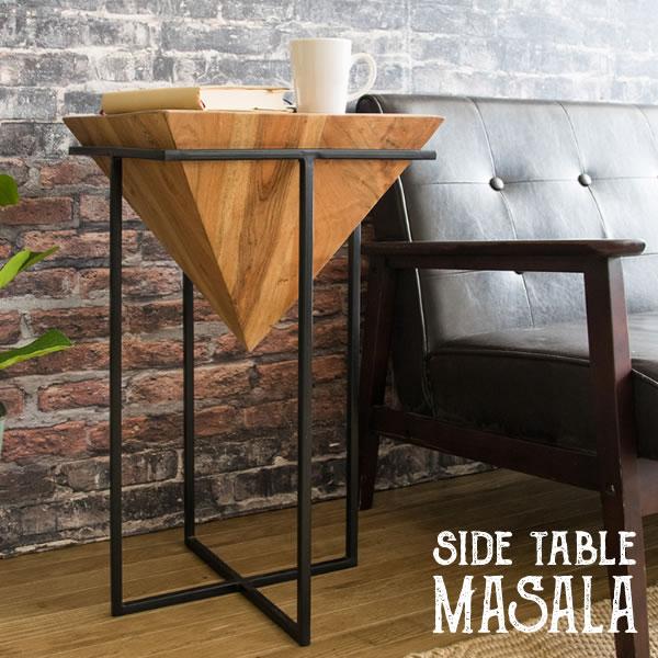 サイドテーブル リビングテーブル ローテーブル サブテーブルサイドテーブル MASALA ST-L640