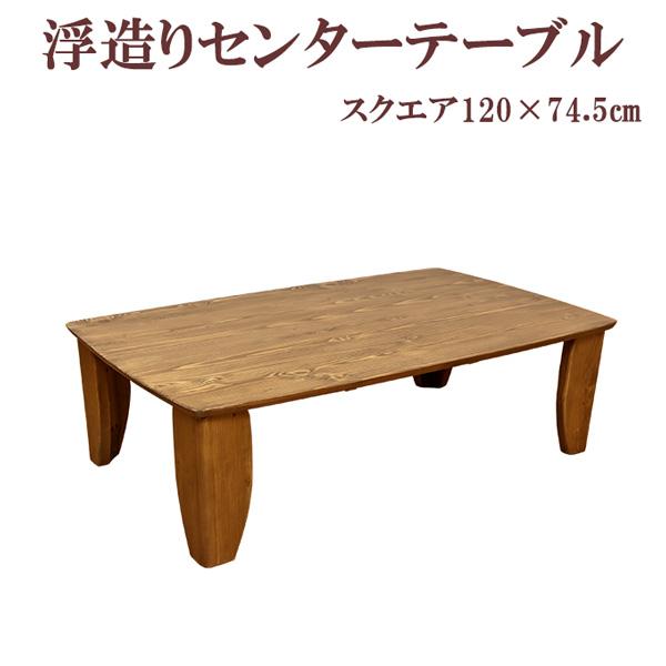 テーブル 折りたたみ 折りたたみ 木製 テーブル1200×745 木製 ラウンドテーブル, e-palette by やまね寝装:1d790a1d --- gallery-rugdoll.com