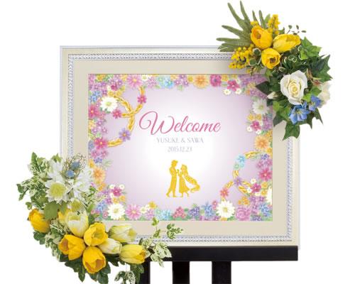 【Disneyzone】ウェルカムボード ウェディング ウエディング ブライダル bridal ヴィヴァーチェ【ディズニー】