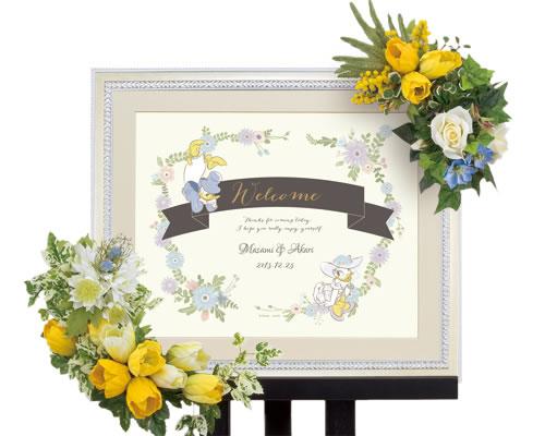 ウェルカムボード ブライダル ウェディング ウエディング 結婚式 たくさんのお花と大切なゲストと一緒に過ごすハートウォーミングな結婚式におすすめのウェルカムボードです Disneyzone ディズニー ウエルカムボード bridal 返品交換不可 セールSALE%OFF マイダーリン