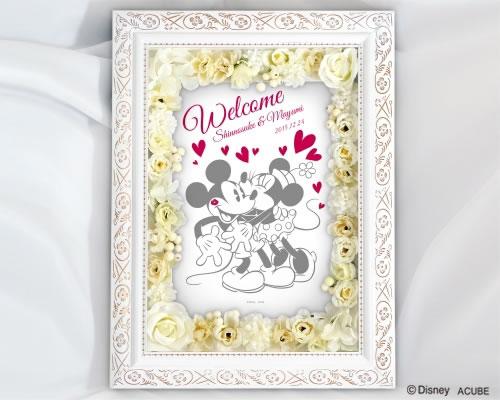 【Disneyzone】 ウェルカムボード ウェディング (フラワー) キスユー【ディズニー】結婚式 ブライダル ウエディング ウェルカムボード ウェディング bridal