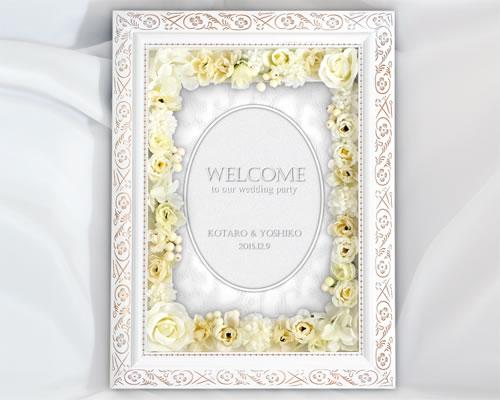 【結婚式】ウェルカムボード ウェディング (フラワー)マリエE