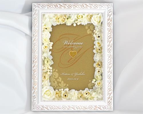 【結婚式】ウェルカムボード ブライダル(フラワー)オリエンタルG ウェディング