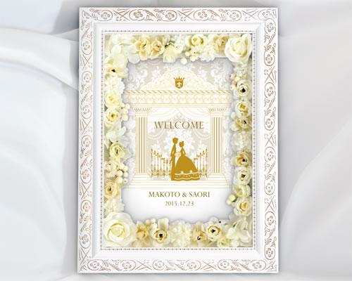 【結婚式】ウェルカムボード(フラワー)プロローグ ウェルカムボード ウェディング