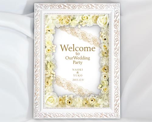 【結婚式】ウェルカムボード ウェディング (フラワー)レースBW