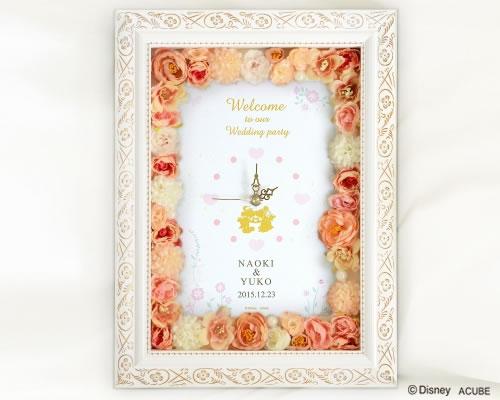 【Disneyzone】ウェルカムボード ブライダル ウェディング フラワー マイティ(時計付き) ウェディング bridal【ディズニー】