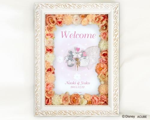【Disneyzone】ウェルカムボード(フラワー)ホワイトベール(時計付き)【ディズニー】ウェルカムボード ウェディング ウエディング ブライダル bridal 結婚式