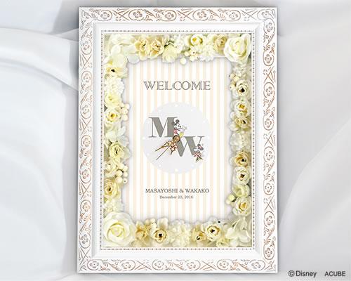 【Disneyzone】ウェルカムボード ウェディング ブライダル ウエディング フラワー ステディ 時計付き bridal【ディズニー】