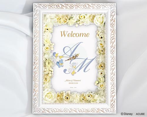 【Disneyzone】ウェルカムボード ウェディング ブライダル ウエディング フラワー ラブC ドナルド&デイジー 時計付き bridal【ディズニー】