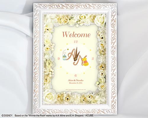 【Disneyzone】ウェルカムボード ウェディング ブライダル ウエディング フラワー ラブC プー&ハニー 時計付き bridal【ディズニー】