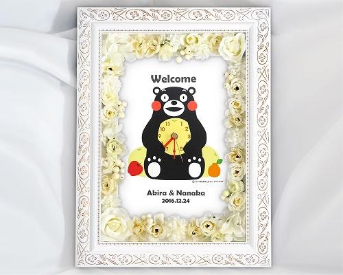 ウェルカムボード ブライダル ウェディング くまモンの花時計A ウエディング bridal