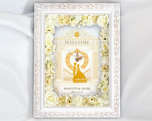ウェルカムボード ブライダル ウェディング 結婚式 フラワー プロローグ 時計付き ウエディング bridal