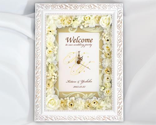 【結婚式】ウェルカムボード ウェディング(フラワー)アダージョ(時計付き)