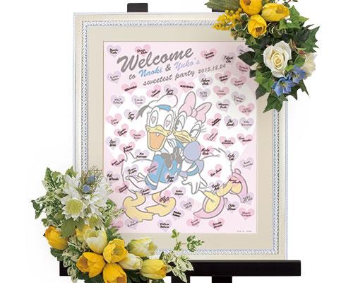 【Disney】ウェルカムボード ブライダル ウェディング ウエディング ディズニーのウェルカムボード ウェディングツリー ドナルド&デイジー LOVE ※30名~80名用 結婚式 bridal
