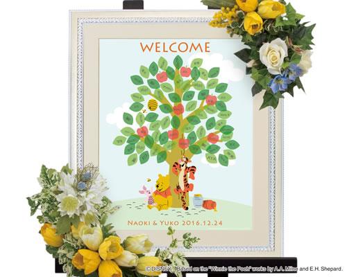 【Disney】ウェディングツリー ウェディング bridal くまのプーさん ディズニーのウェルカムボード ウエディング ツリー ブライダル ウェルカムボード