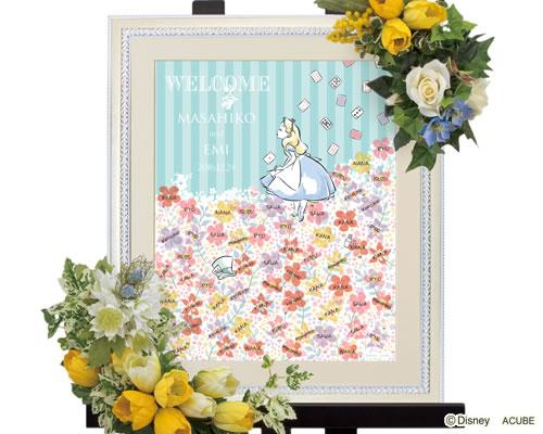 【Disney】ウェルカムボード ウェディング ブライダル ウエディング ディズニーのウェルカムボード ウェディングツリー 不思議の国のアリス 花とアリス※30名~80名用  bridal 結婚式