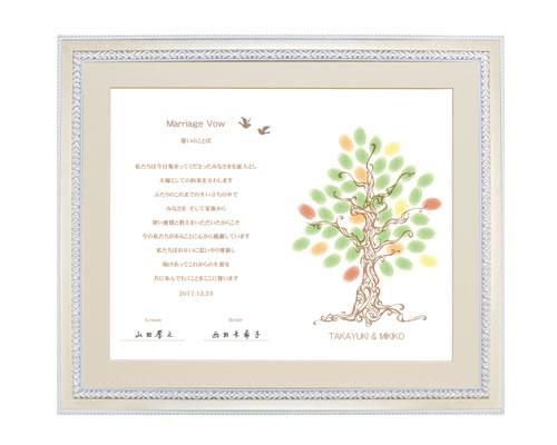 ウェルカムボード ウェディング ウエディング ブライダル ウェディングツリーA 指スタンプ結婚証明書タイプ bridal 結婚式 結婚証明書