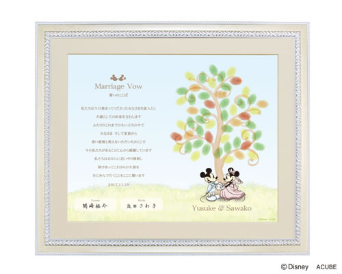 【Disney】結婚証明書 ウェルカムボード ブライダル ウェディング ウエディング ディズニー ウェディングツリー ミッキー&ミニー(ツリー) 指スタンプ結婚証明書タイプbridal 結婚式