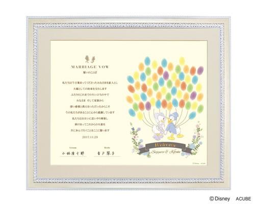 【Disney】ウェルカムボード ウェディング ウエディング ブライダル ディズニー ウェディングツリー ドナルド&デイジー(バルーン) 指スタンプ結婚証明書タイプ bridal 結婚式 結婚証明書