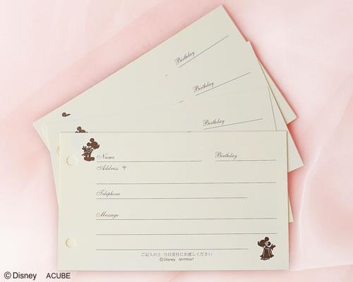 幼いころ夢みた結婚式 大切な人たちに見守られミッキーミニーと一緒に永遠の愛を誓う 芳名帳 ゲストブック 結婚式 Disneyzone レヴェリー追加芳名カード ウエディング ブライダル 卸売り 1着でも送料無料