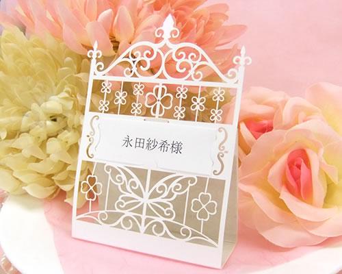 ブライダル用ペーパーアイテム 四つ葉のクローバーと蝶をモチーフにした未来へとつながるゲート おふたりの幸せの門出を祝うのにふさわしい席札です 席札 <セール&特集> 結婚式 卓上タイプ 日本正規品 セレブレーション 12名セット 結婚式用手作りキット