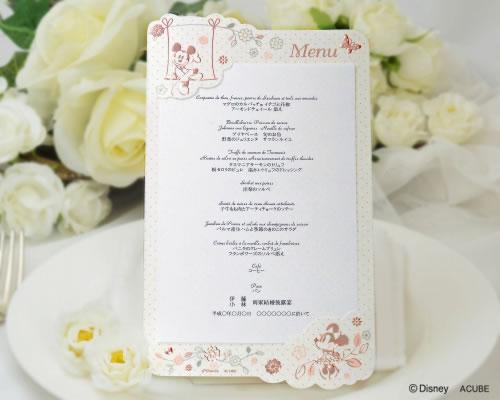 結婚式 未使用 ペーパーアイテム ピンクゴールドの箔がロマンティック ゲストの気持ちも高まるメニュー表です メニュー表 Disneyzone 10名分 手作りキット 献立表 ポッシュ ディズニー 贈物