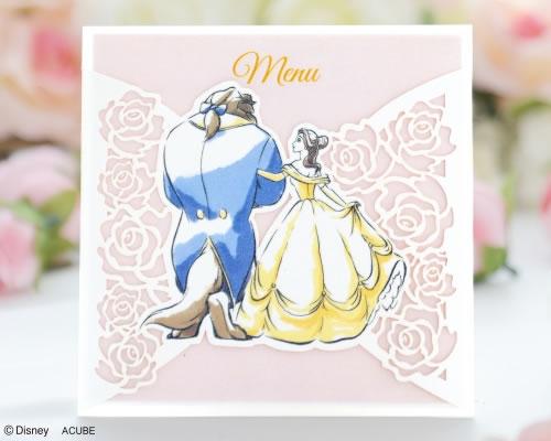 結婚式 ペーパーアイテム 美女と野獣をテーマにしたメニュー表 ゲストを物語の世界へと誘います メニュー表 推奨 Disneyzone 手作りキット 献立表 エンブレイス 発売モデル ディズニー 10名分