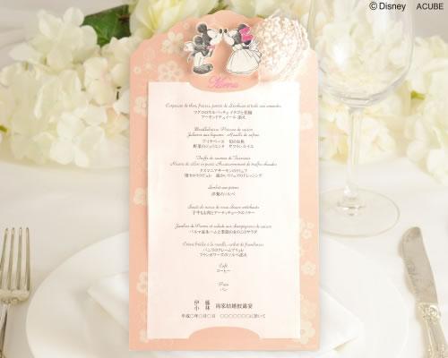 【Disneyzone】ディズニーメニュー表ホワイトベール(10名分)結婚式用