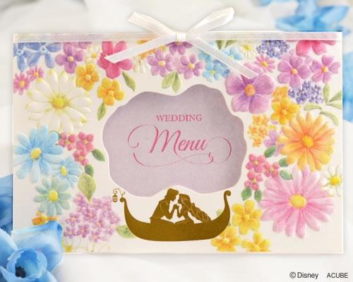 結婚式 ペーパーアイテム ラプンツェルの髪飾りのように愛らしい花々をちりばめましたたくさんの祝福に包まれた夢のような一日を メニュー表 Disneyzone 手作りキット 定価の67%OFF 献立表 『1年保証』 ヴィヴァーチェ 10名分 ディズニー