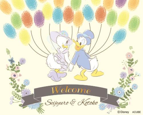 ドナルド&デイジー(バルーン)指スタンプ結婚証明書タイプ