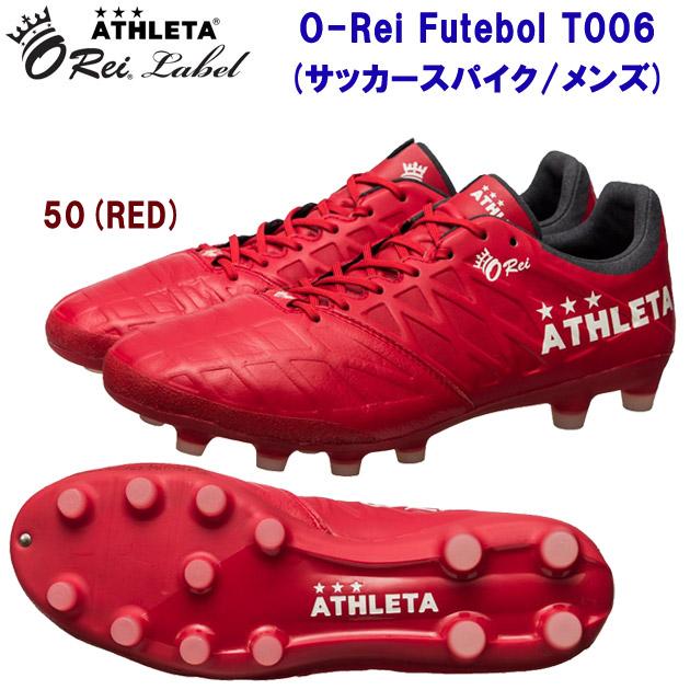 アスレタ/メンズシューズ/サッカースパイク/スパイク O-Rei Futebol T006(サッカースパイク/メンズ) 10011 カラー:50
