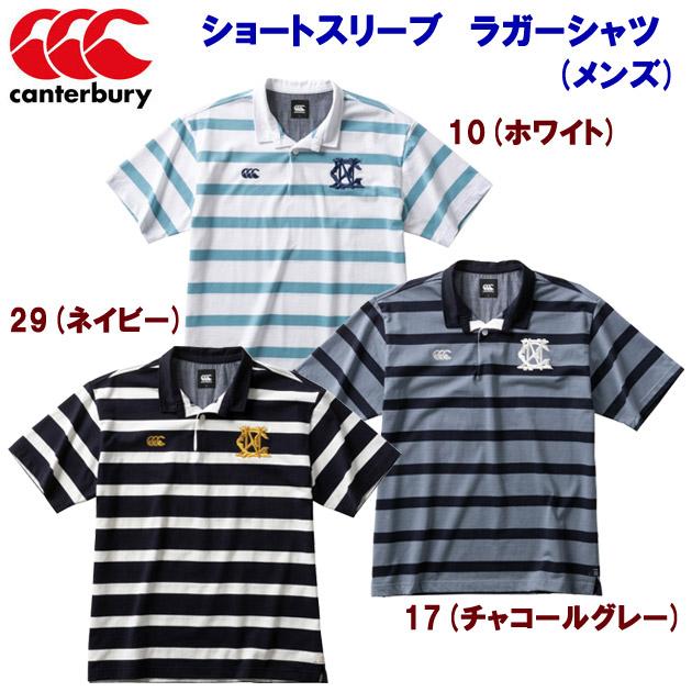 カンタベリー/メンズウェア/ポロシャツ ショートスリーブ ラガーシャツ(メンズ:ポロシャツ) RA30115