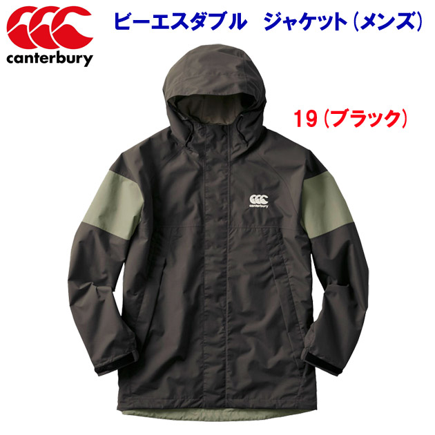 【クリアランスセール】カンタベリー/メンズウェア/ジャケット/ウインドジャケット BS-Wジャケット (メンズ:ジャケット) RA79571