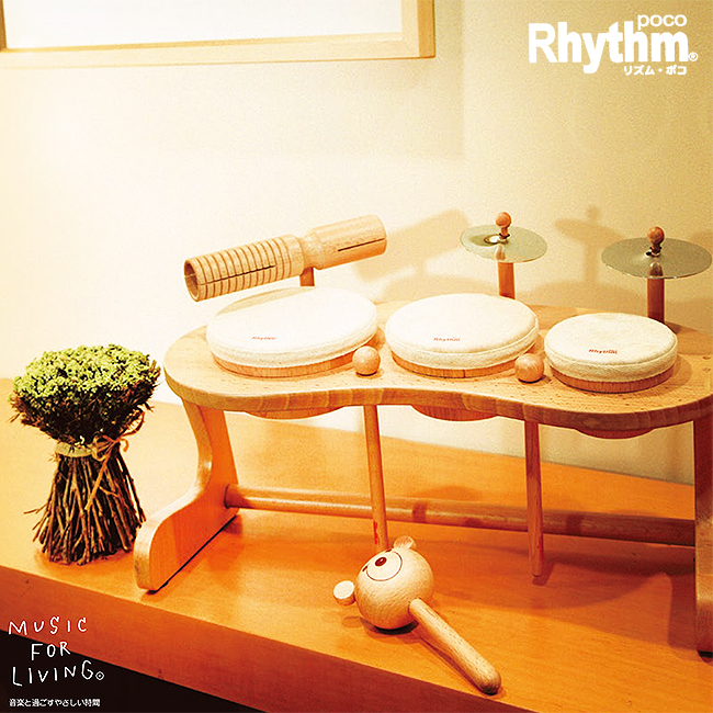 Rhythm poco リズムポコ ドラムセット RP-940/DS 子ども用 キッズ 木製 打楽器 太鼓 リズム遊び 幼稚園 保育園 入園祝い ギフト 3歳 4歳 5歳 誕生日 プレゼントシンバル