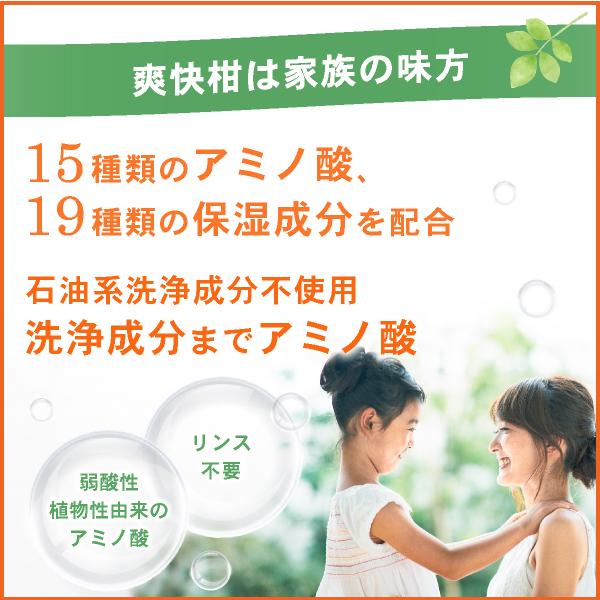 Medicinal exhilarating Kanna Pro amino acid shampoo trial size 150 ml AFC (Elevator) d6