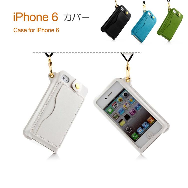 780bda2ad7 iPhone6ケースポーチ/バッグ/かばん/鞄手帳カード収納/名刺ホルダーアイホン