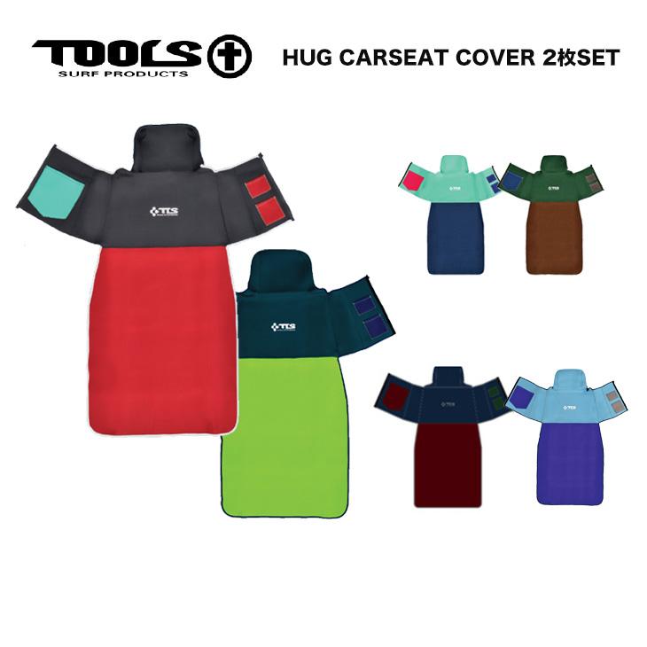 TOOLS サーフィン HUG CAR SEAT COVER ハグカー シートカバー 2枚SET ツールス