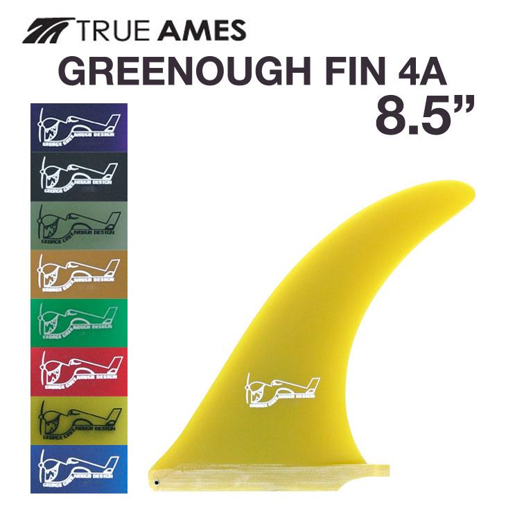 TRUE AMES トゥルーアームス GREENOUGH FIN 8.5 グリノー フィン 4A サーフィン