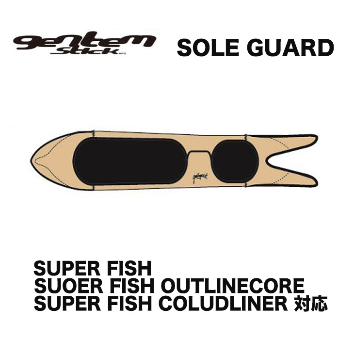 GENTEMSTICK ゲンテンスティック SOLE GUARD ソールガード ソールカバー スノーボード SNOWBOARD SUPER FISH/SUOER FISH OUTLINECORE/SUPER FISH COLUDLINER対応