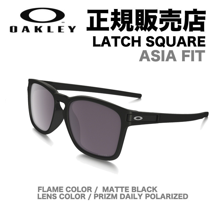 OAKLEY LATCH SQUARE オークリー サングラス ラッチ スクェア SUNGLASS MATTE BLACK PRIZM DAILY POLARIZED OO9358-06 ASIA FIT アジアンフィット【日本正規品 2年保証付】