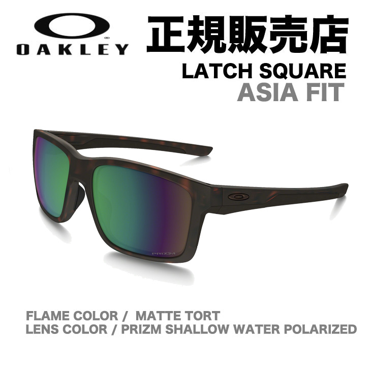 7c6c69a67c MAINLINK OAKLEY Oakley Sunglasses Manring SUNGLASS MATTE TORTOISE PRIZM  SHALLOW WATER POLARIZED OO9264-22 ASIA FIT Asian fit