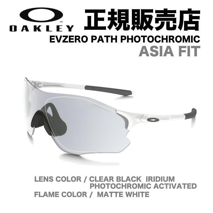 3acf0b8e8c EVZERO PATH OAKLEY Oakley irbizero sunglasses SUNGLASS MATTE WHITE CLEAR  BLACK IRIDIUM PHOTOCHROMIC ACTIVATED OO9313-06 ASIA FIT genuine