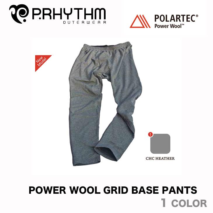 P.RHYTHM ウェア 17-18 POWER WOOL GRID BASE PANTS プリズム パワー ウール グリッド ベース パンツ 【送料無料】 スノーボード