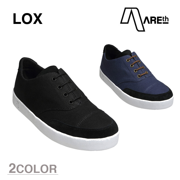 AREth スニーカー 靴 LOX アース ロックス 2016モデル 各2色 23.5-29.0cm 【正規品】【送料無料】 areth