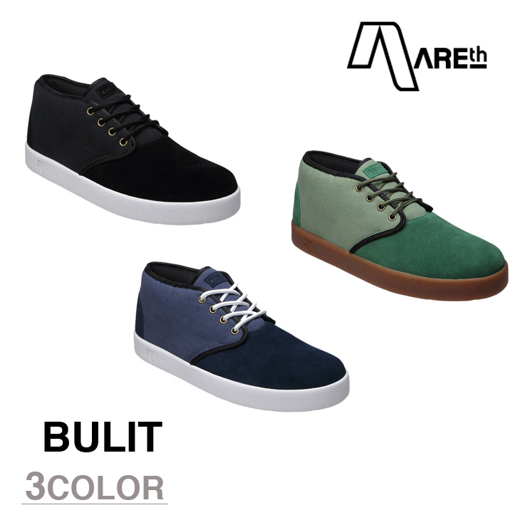 AREth スニーカー 靴 BULIT アース ブリット 2016モデル 各3色 23.5-29.0cm 【正規品】【送料無料】 areth