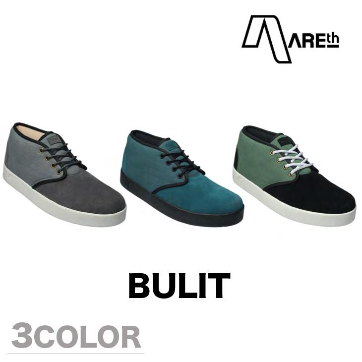 AREth スニーカー 靴 BULIT アース ブリット 2017モデル 各3色 23.5-29.0cm 【正規品】【送料無料】【予約】 areth