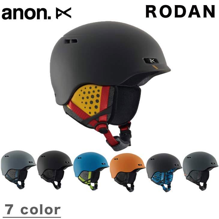 ANON アノン 17-18 RODAN ロダン ヘルメット スノーボード