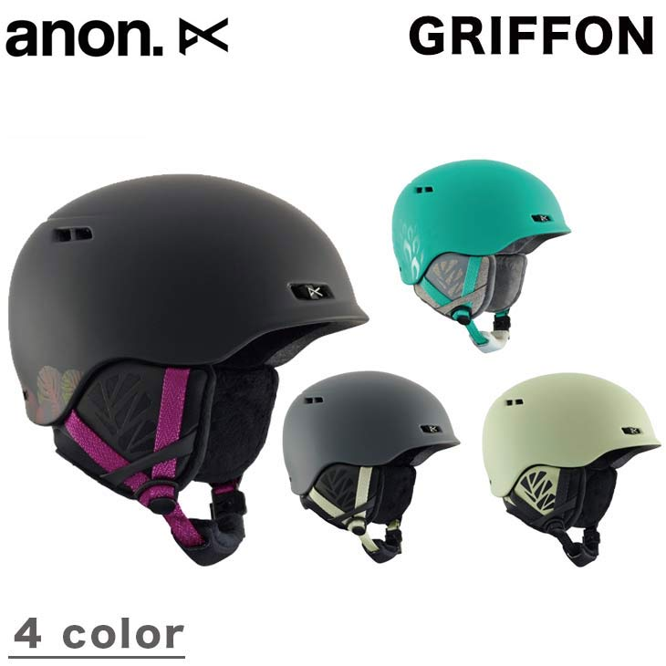 ANON アノン 17-18 GRIFFON グリフォン ヘルメット スノーボード