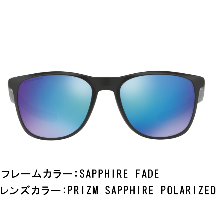 f40ad7c048 OAKLEY Oakley TRILLBE X Trilby X PRIZM POLARIZED SAPPHIRE FADE COLLECTION  プリズムポーラライズドサファイアフェードコレクションサングラス polarizing lens