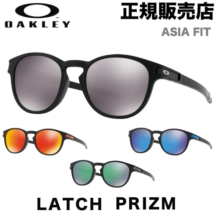 OAKLEY オークリー LATCH ラッチ PRIZM プリズム ASIA FIT アジア フィット OO9349-1153 OO9349-1253 OO9349-1353 OO9349-1453